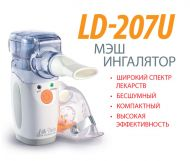 Little Doctor LD-207U – фото