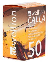 Wellion CALLA, 50шт. – фото