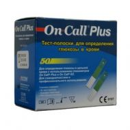 On-Call Plus 50 шт. – фото